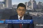 贝恩咨询:在华跨国企业留住中国人才越来越难
