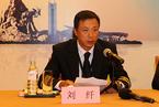 南航原副总刘纤受审 自称编造数百万元受贿