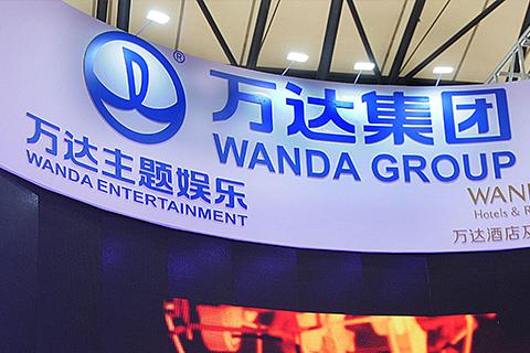 正文  万达集团董事长王健林对外宣布,万达转型基本成功,电影,体育