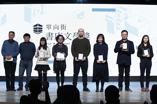 年度书单颁奖