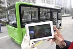 无线充电技术2017年将应用于乘用车