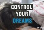 这款智能头带能让你控制梦境