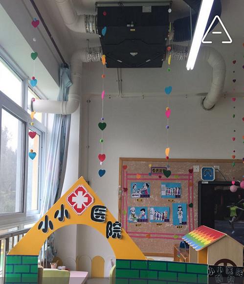 北京市大兴区某幼儿园教室内的换热式新风机
