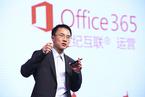 微软陆奇空降百度任总裁兼首席运营官