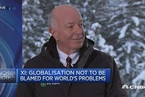 IHS Markit:习近平讲话是捍卫全球化的号召