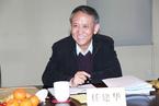 晋纪委书记任建华成首位省级监察委主任