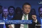 马云:用技术之力帮助小企业是我的梦想