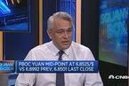 瑞信:中美贸易关系可能恶化