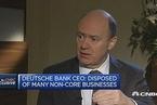德银CEO:目前没有明确的融资计划