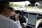 特斯拉智能驾驶系统无需为车主身亡担责