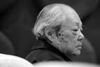 红学家冯其庸在京去世,享年92岁