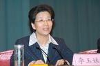 广东组织部长李玉妹升任省人大常委会主任