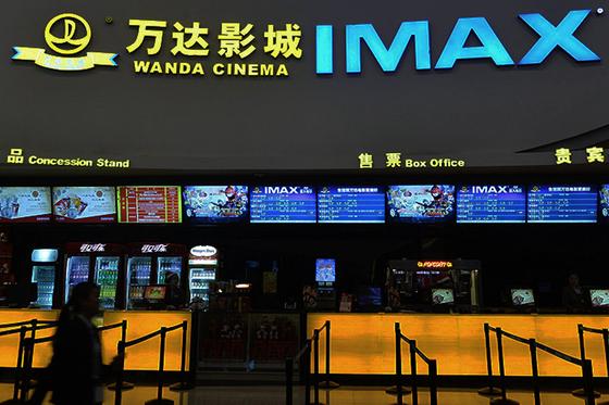 wanda u2019s amc to buy scandinavia u2019s top cinema chain