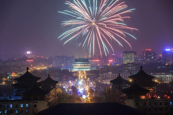 Fireworks explode above Jingshan Park in Beijing on Jan. 27, Chinese New Year's Eve. Photo: CFP