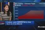 汇丰:1月财新中国制造业PMI因假期影响不如预期