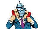 人工智能 也许跟人无关