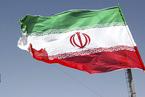 多位环保人士在伊朗被控间谍罪 恐面临死刑