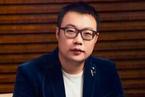 """微影任命原优土CPO为总裁  加强""""互联网能力"""""""