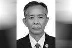 广西退休法官遇害 法官权益保障委员会发声谴责