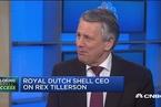 壳牌CEO:投资组合中更关注天然气