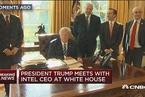 英特尔CEO与特朗普会面 宣布投资70亿美元