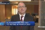 葛兰素史克CEO:发达国家应承担更多药物研发成本
