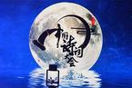 中国诗词大会面试评委:繁华落幕,速去读书