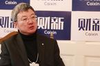 【财新时间】朱民:期待引领沙龙365登入的中国领导力