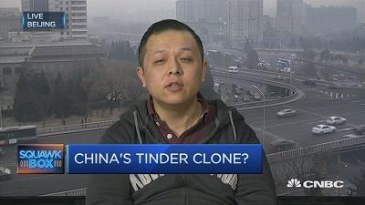 """探探CEO:中国缺少""""搭讪文化"""""""
