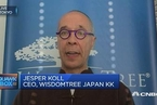 日本软银计划以33亿美元收购投资公司Fortress