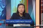 纪源资本:关注中国三大领域的风险投资
