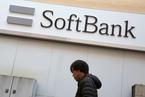 软银拟33亿美元收购美资产管理公司Fortress
