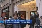 内地企业涌入香港中环 挤走大跨国公司