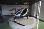 广州亿航载人无人机将在迪拜投入运营