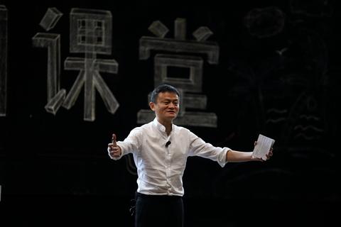 """马云涉足""""教改"""":阿里合伙人创办私立国际学校"""