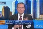 经济学家:美国1月CPI创4年新高 3月加息可能性上升