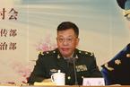 禹光少将任军委政治工作部副主任