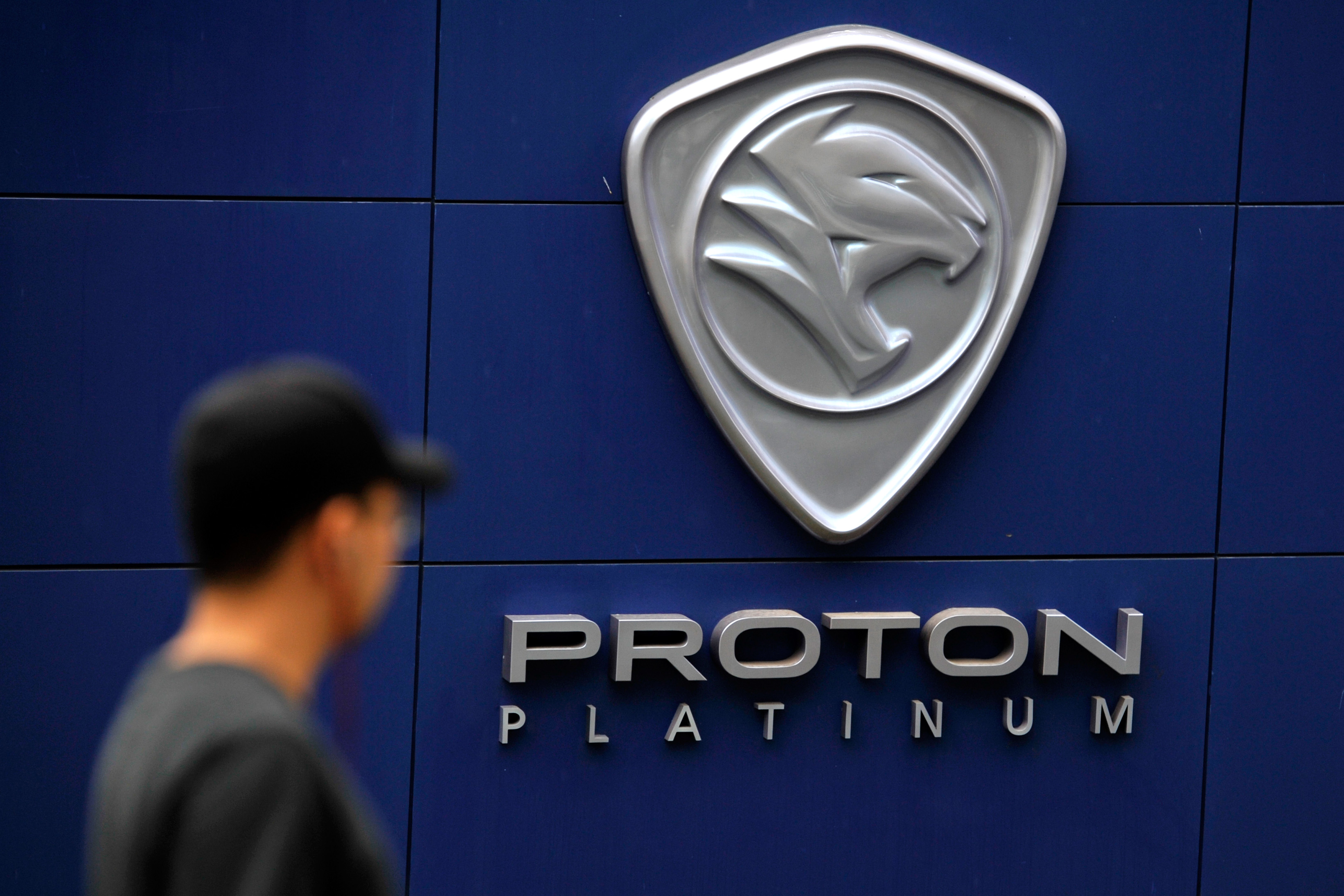 Geely Automobile Holdings Ltd. is among the companies bidding to make a strategic investment in Malaysian automaker Proton Holdings Berhad, according to a report in Malaysian newspaper The Star. Photo: IC