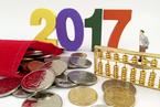 产业经济年度回顾和展望