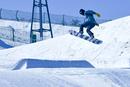 万科牵头发布《2016中国滑雪产业白皮书》