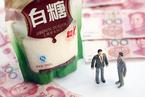 白糖豆粕商品期权合约定稿备案 上市或在3月底