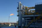 安永报告:2016年全球油气并购触底反弹