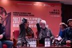 第七届林兆华国际戏剧邀请展开幕