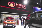 长城汽车:SUV成为全球第一前不做轿车