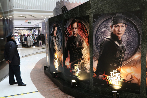 Blockbuster Hopes for 'The Great Wall' Crumble on Weak North American Debut