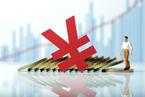 专家:减轻财政收支压力需要打破支出固化格局