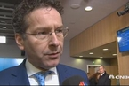 欧元集团主席:希腊经济正逐渐恢复
