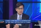 瑞银财富管理:中国资本流出原因多样