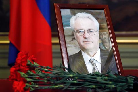 俄常驻联合国代表逝世 俄外交失一干将