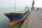暂停进口朝鲜煤炭 中国焦煤钢铁价格齐上涨